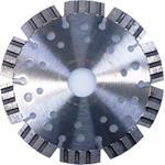 Diewe Diamant-Trennscheibe Beton Premium 125 mm