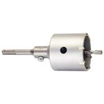 Bosch Hohlbohrkronen Set 3 tlg. 82mm, SDS-Plus